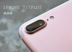 柚子本舖★ iphone X iphone 7 I7 iphone7 plus 鏡頭貼 保護貼 鏡頭膜 鏡頭保護貼膜