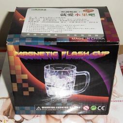 楊丞琳 代言龍泉啤酒水果吧 週邊商品贈品 發光啤酒盃