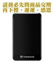 【恁玉@】2台特價《創見》1TB StoreJet 25A3 隨身硬碟@TS1TSJ25A3K