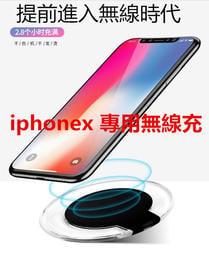 新款!特賣iphonex 無線充電器蘋果8plus三星s8 手機 iphone x 專用底座qi快充板快充功能S7/S6