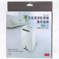 【3M】淨呼吸空氣清淨除濕機專用濾網(agriii粉絲團優惠價)