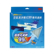 【3M】E99空氣清淨機替換濾網(agriii粉絲團優惠價)