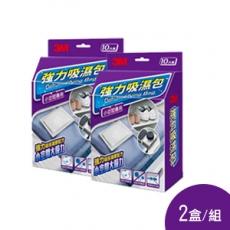 【3M】 強力吸濕包(2盒/組)