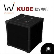 【Wiseways】KUBE藍牙喇叭(黑)