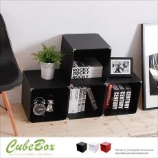 820002-002 CUBE 創意百變收納櫃(4入) (黑色)