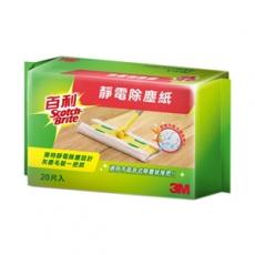 【3M】百利靜電除塵紙補充包(20片/入)