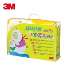 【3M】新絲舒眠 小寶貝專用被 冬夏兩用被 (北極熊)