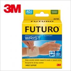 【3M】FUTURO 護腕(可調式)-46700