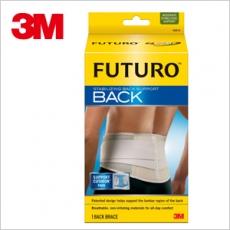 【3M】FUTURO 護腰(特級型) S-M