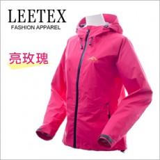 【LEETEX】無縫貼合時尚超輕量防水透氣(女用)風雨衣 亮玫瑰
