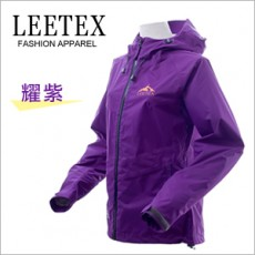 【LEETEX】無縫貼合時尚超輕量防水透氣(女用)風雨衣 耀紫色