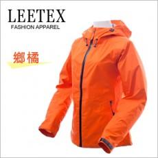 【LEETEX】無縫貼合時尚超輕量防水透氣(女用)風雨衣 鄉橘色