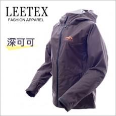 【LEETEX】無縫貼合時尚超輕量防水透氣(女用)風雨衣 深可可色