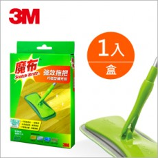 【3M】魔布強效拖把巧弧型補充包(1入/盒)(agriii粉絲團優惠價)