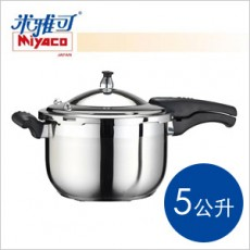 【米雅可】5公升 安全6+1不鏽鋼壓力鍋(#304不鏽鋼鍋)