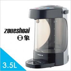 【日象】微電腦三段定溫電動電熱水瓶3.5L(ZOP-9835G)