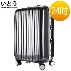 【EQ1001-01】正品ITO 日本伊藤潮牌 24吋 PC+ABS鏡面鋁框硬殼行李箱 08系列-銀灰