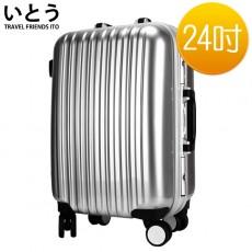 【EQ1001-02】正品ITO 日本伊藤潮牌 24吋 PC+ABS鏡面鋁框硬殼行李箱 08系列-銀色