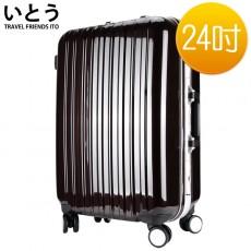 【EQ1001-05】正品ITO 日本伊藤潮牌 24吋 PC+ABS鏡面鋁框硬殼行李箱 08系列-紫檀咖色