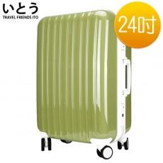 【EQ1001-07】正品ITO 日本伊藤潮牌 24吋 PC+ABS鏡面鋁框硬殼行李箱 08系列-抹茶綠
