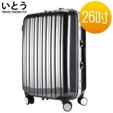【038013-01】正品ITO 日本伊藤潮牌 26吋 PC+ABS鏡面鋁框硬殼行李箱 08系列-鐵灰