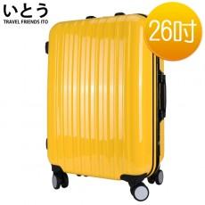 【038013-08】正品ITO 日本伊藤潮牌 26吋 PC+ABS鏡面鋁框硬殼行李箱 08系列-黃色