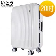 【EQ0002-01】正品ITO 日本伊藤潮牌 20吋 PC+ABS鏡面鋁框硬殼行李箱/登機箱 0313系列-白色