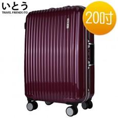 【EQ0002-05】正品ITO 日本伊藤潮牌 20吋 PC+ABS鏡面鋁框硬殼行李箱/登機箱 0313系列-紫