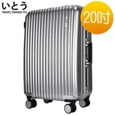 【EQ0002-06】正品ITO 日本伊藤潮牌 20吋 PC+ABS鏡面鋁框硬殼行李箱/登機箱 0313系列-銀