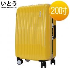 【EQ0002-09】正品ITO 日本伊藤潮牌 20吋 PC+ABS鏡面鋁框硬殼行李箱/登機箱 0313系列-黃