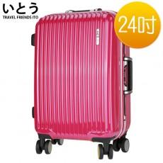 【EQ1002-02】正品ITO 日本伊藤潮牌 24吋 PC+ABS鏡面鋁框硬殼行李箱 0313系列-玫紅