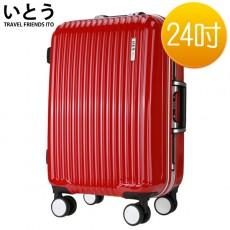 【EQ1002-03】正品ITO 日本伊藤潮牌 24吋 PC+ABS鏡面鋁框硬殼行李箱 0313系列-紅