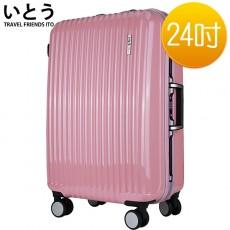 【EQ1002-04】正品ITO 日本伊藤潮牌 24吋 PC+ABS鏡面鋁框硬殼行李箱 0313系列-粉