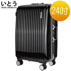 【EQ1002-08】正品ITO 日本伊藤潮牌 24吋 PC+ABS鏡面鋁框硬殼行李箱 0313系列-黑