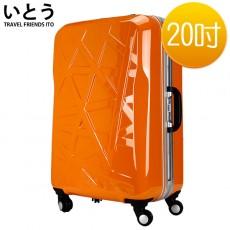 【EQ0004-01】正品ITO 日本伊藤潮牌 20吋 PC鏡面鋁框硬殼行李箱/登機箱 0988系列-桔黃色