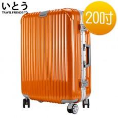 【EQ0005-07】正品ITO 日本伊藤潮牌 20吋 ABS+PC鏡面鋁框硬殼行李箱/登機箱2195系列-桔黃色