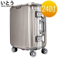 【EQ1005-01】正品ITO 日本伊藤潮牌 24吋 ABS+PC 鏡面鋁框硬殼行李箱 2195系列-金銀色