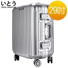 【EQ9001-02】正品ITO 日本伊藤潮牌 29吋 ABS+PC 鏡面鋁框硬殼行李箱 2195系列-白銀色
