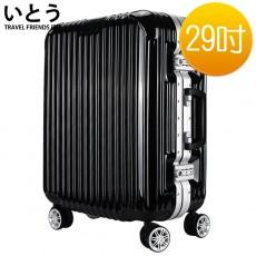 【EQ9001-03】正品ITO 日本伊藤潮牌 29吋 ABS+PC 鏡面鋁框硬殼行李箱 2195系列-經典黑