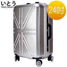 【038002-03】正品ITO 日本伊藤潮牌 24吋 PC+ABS鏡面鋁框硬殼行李箱0633系列-米字銀