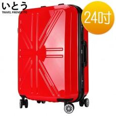 【038002-04】正品ITO 日本伊藤潮牌 24吋 PC+ABS鏡面鋁框硬殼行李箱0633系列-米字紅
