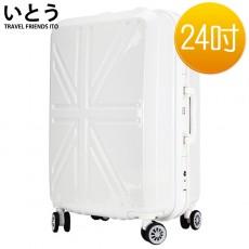 【038002-05】正品ITO 日本伊藤潮牌 24吋 PC+ABS鏡面鋁框硬殼行李箱0633系列-米字白