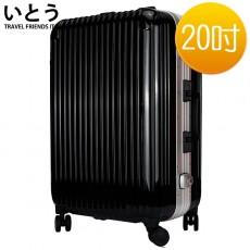 【038004-01】正品ITO 日本伊藤潮牌 20吋 PC鏡面加寬鋁框硬殼行李箱/登機箱 6003系列-黑色
