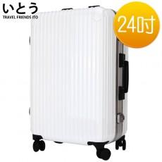【038005-02】正品ITO 日本伊藤潮牌 24吋 PC鏡面加寬鋁框硬殼行李箱 6003系列-白色