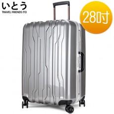 【038017-02】正品ITO 日本伊藤潮牌 28吋 PC鏡面鋁框硬殼行李箱 0101系列-銀色