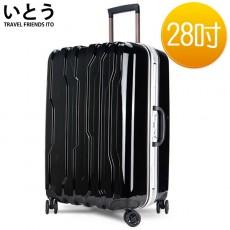 【038017-03】正品ITO 日本伊藤潮牌 28吋 PC鏡面鋁框硬殼行李箱 0101系列-黑色