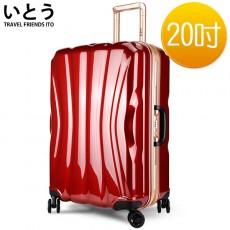 【038029-01】正品ITO 日本伊藤潮牌 20吋 PC鏡面鋁框硬殼行李箱/登機箱 0102系列-紅色