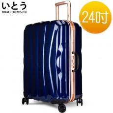 【038030-03】正品ITO 日本伊藤潮牌 24吋 PC鏡面鋁框硬殼行李箱 0102系列-藍色