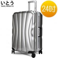 【038030-04】正品ITO 日本伊藤潮牌 24吋 PC鏡面鋁框硬殼行李箱 0102系列-銀色