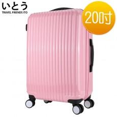 【EQ3001-01】正品ITO 日本伊藤潮牌 20吋 PC+ABS鏡面拉鍊硬殼行李箱/登機箱1312系列-公主粉